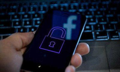 Facebook COO'su kişisel gizlilik endişelerine yanıt verdi