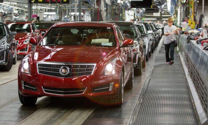 General Motors'tan tasarruf tedbiri