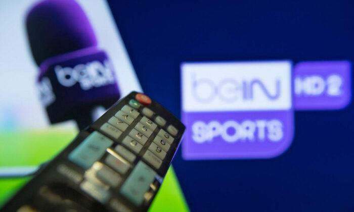 BeIN Media Group'tan Şampiyonlar Ligi yayınları için yeni kararı! Teklif verilmeyecek